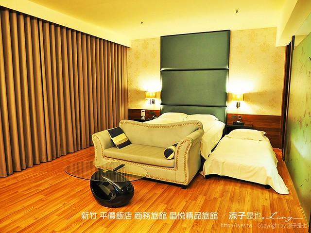 新竹 平價飯店 商務旅館 晶悅精品旅館 7