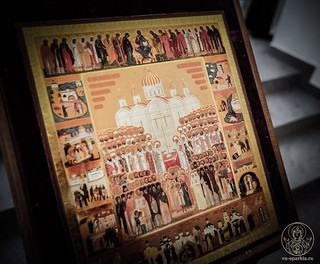 Спасский собор 265