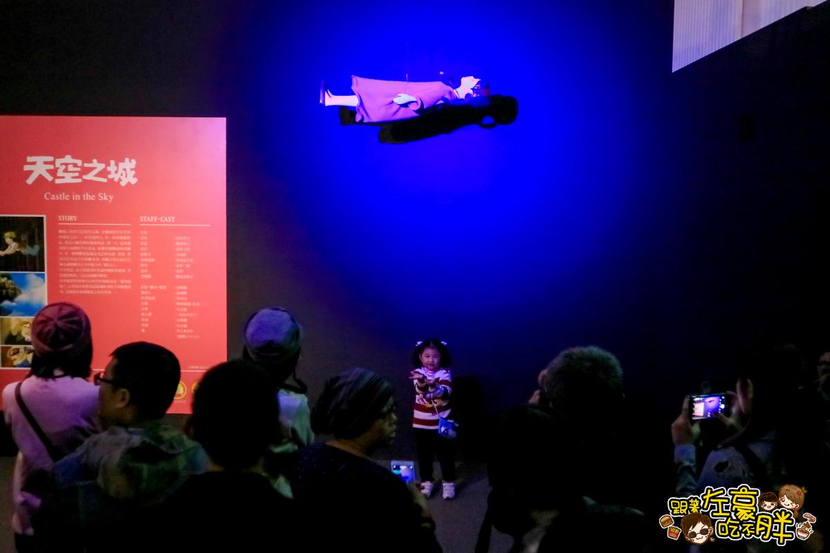 吉卜力的動畫世界特展-18