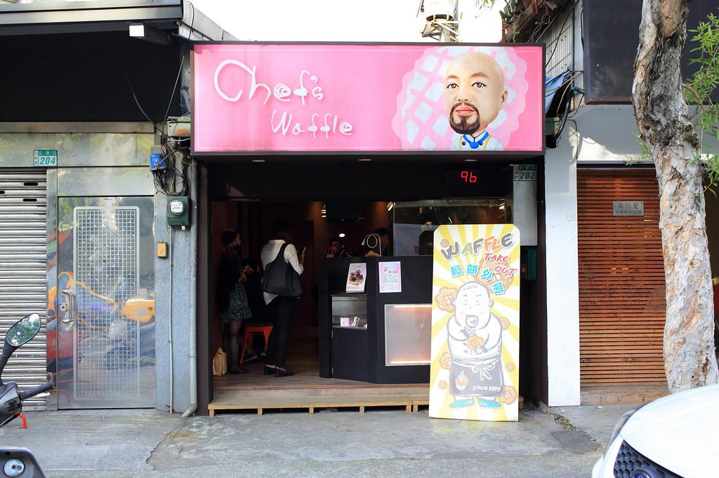 20150618-1永和-CHEF`S WAFFLE (1)