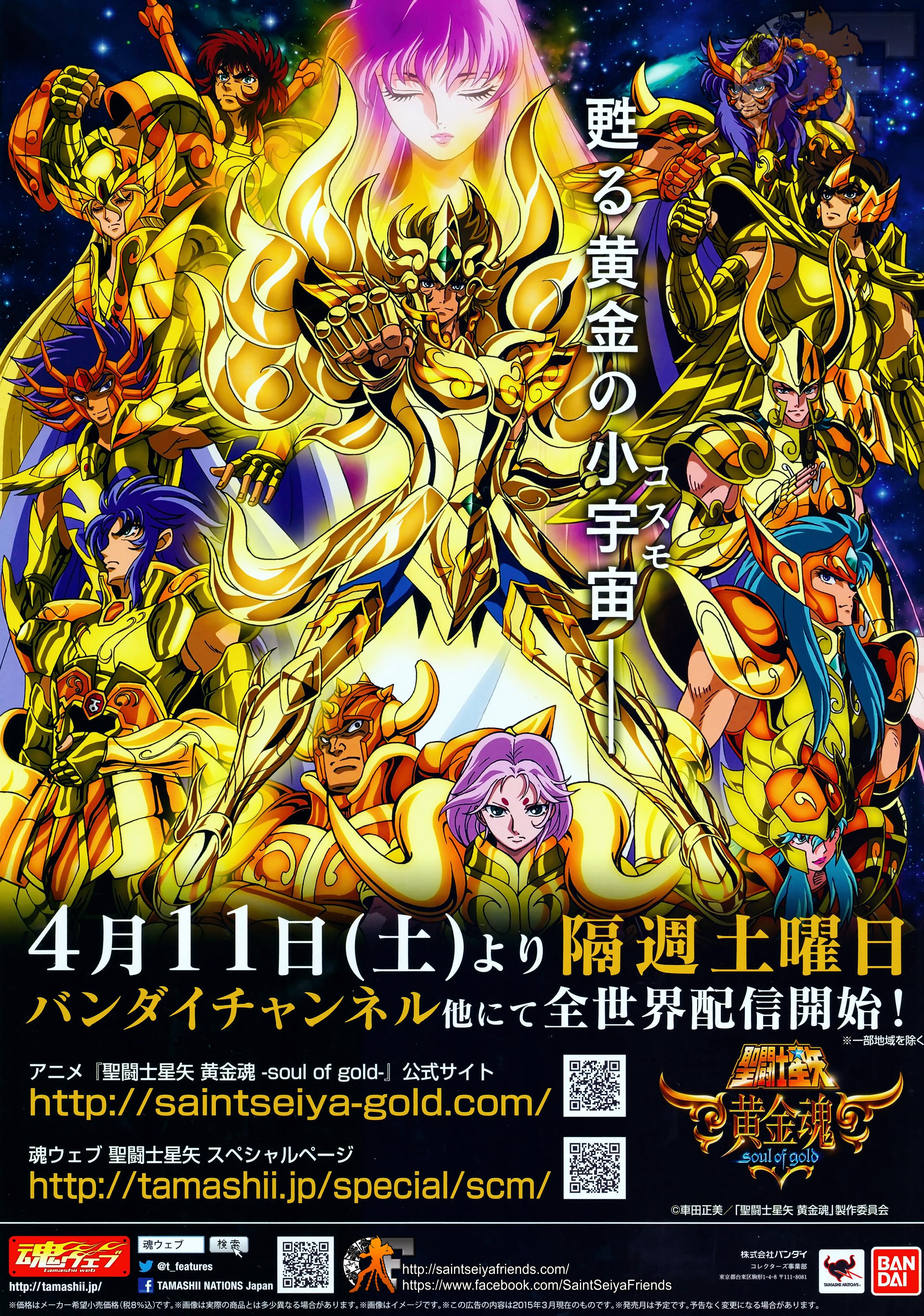 [Comentários] Saint Cloth Myth EX - Soul of Gold Aiolia de Leão - Página 9 19091250562_3062ac8f45_o