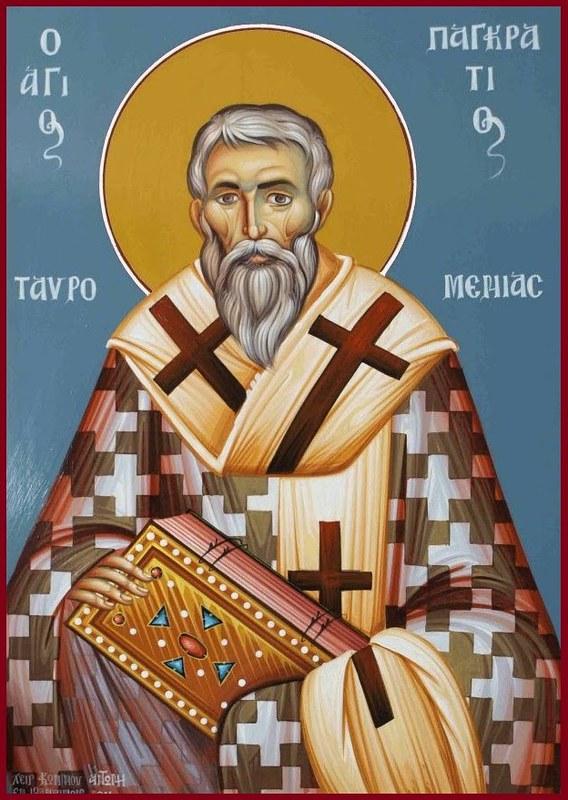 Sfantul Pangratios 1