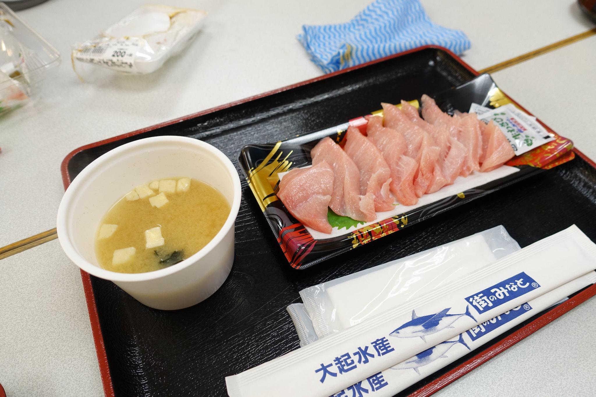 Dotonburi Sushi