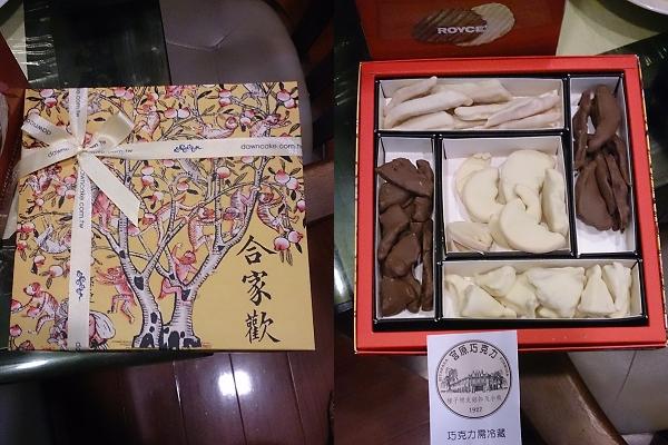 台中宮原眼科冰淇淋37
