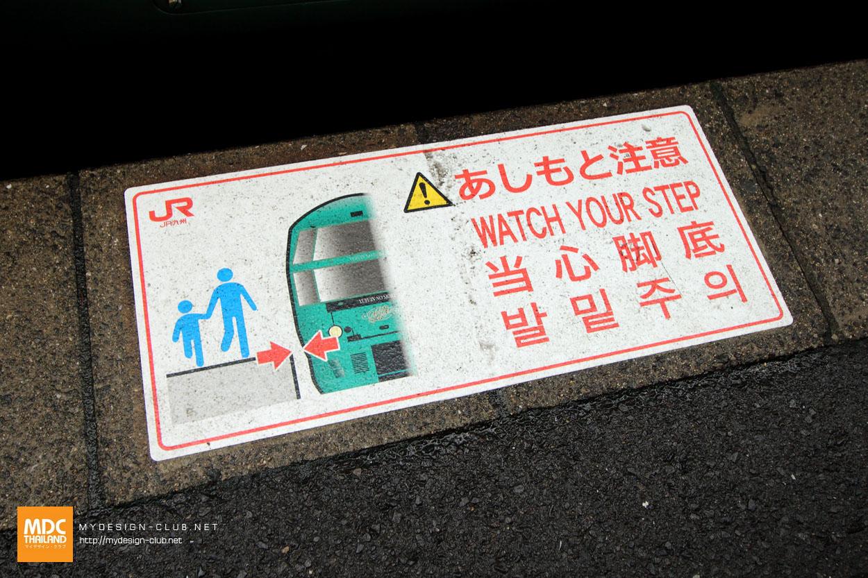 MDC-Japan2015-170
