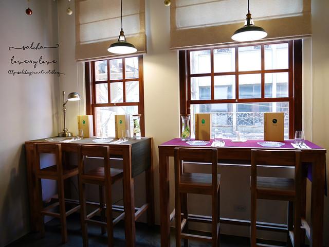 迪化街美食餐廳推薦牧山丘MuHills義大利麵 (8)
