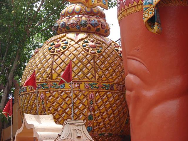 Hanuman gada full of Ram name