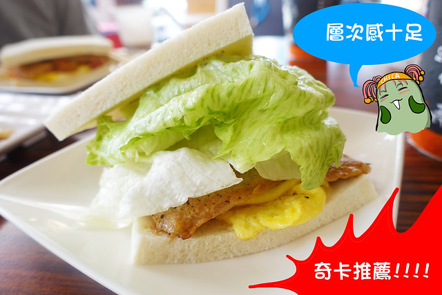 高雄美食--燒肉咬蛋15