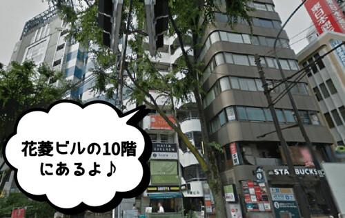 c323-shinjyukucounselingcenter