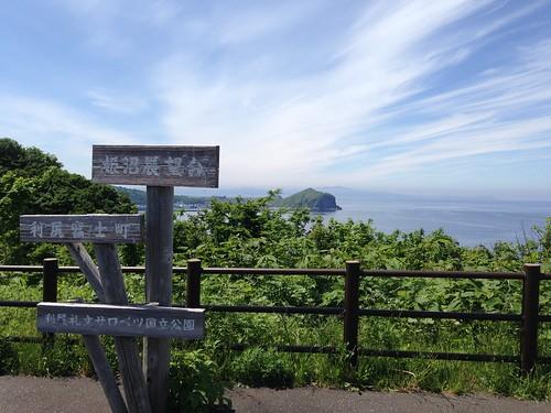 rishiri-island-himenuma-observatory