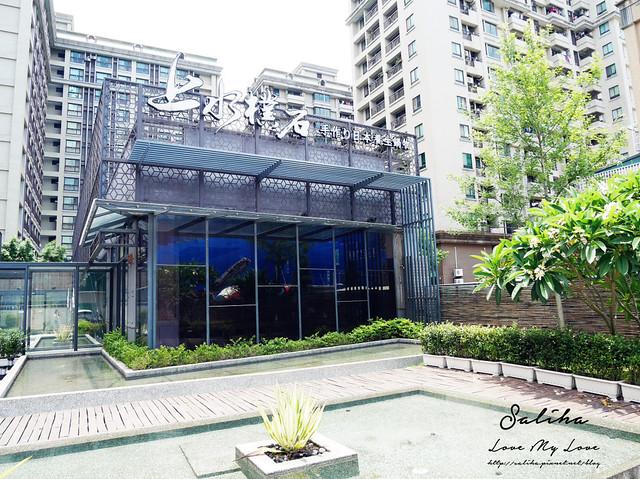 三峽北大餐廳上水樸石涮涮鍋 (1)