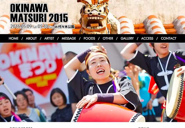 OKINAWAまつり2015 STREET MUSIC FES. in 代々木公園