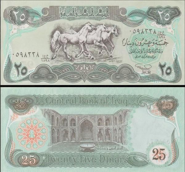 25 Dinárov Irak 1990, Pick 74b