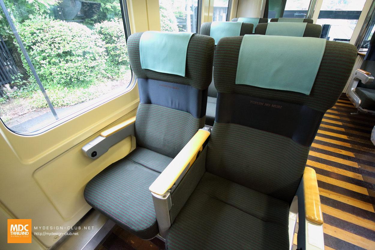 MDC-Japan2015-174