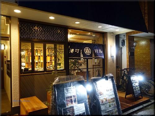 Photo:2016-11-21_T@ka.の食べ飲み歩きメモ(ブログ版)_酒と牡蠣とクラフトビアとイタリアンを堪能【学芸大学】港町バル_08 By:logtaka