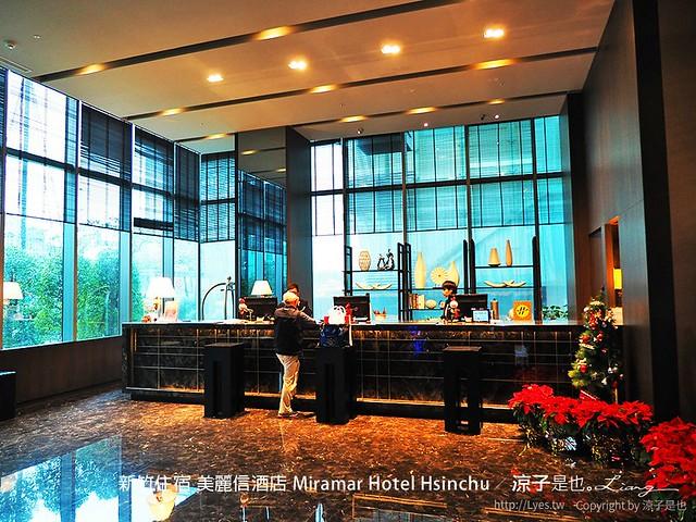 新竹住宿 美麗信酒店 Miramar Hotel Hsinchu 42