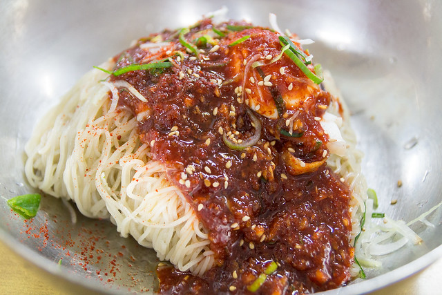 Korean Spicy Stir Noodles