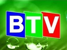 Hình ảnh kênh Bình thuận TV