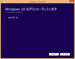 Windows 10 Update 002