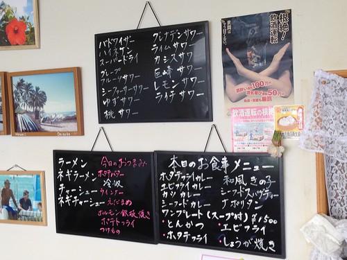 rishiri-island-grandspot-menu04