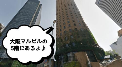 湘南美容外科クリニック 大阪梅田院 予約