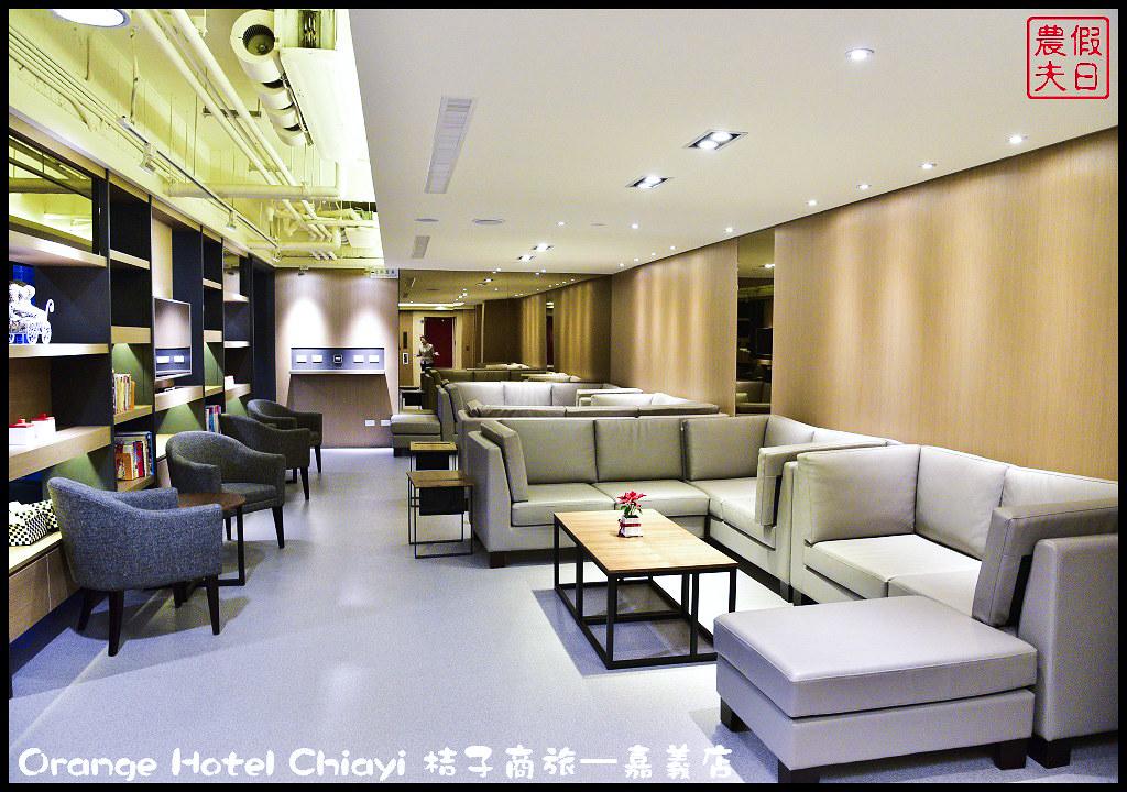 Orange Hotel Chiayi 桔子商旅—嘉義店_DSC8234