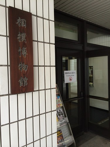 相撲博物館入口