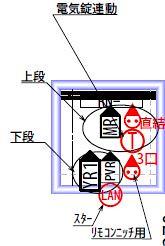 電気図1-4