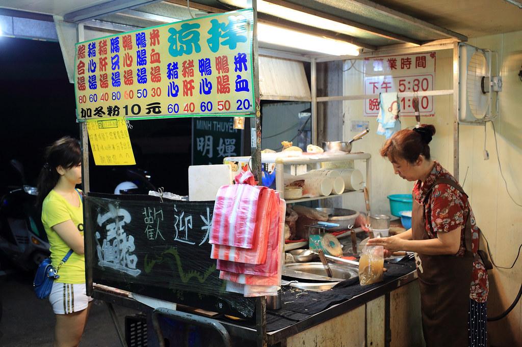 20150615-3佳里-品香心肝湯 (4)