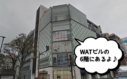 ミュゼ 姫路店