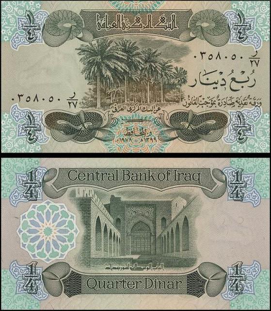 1/4 irackého dináru Irak 1979, Pick 67a