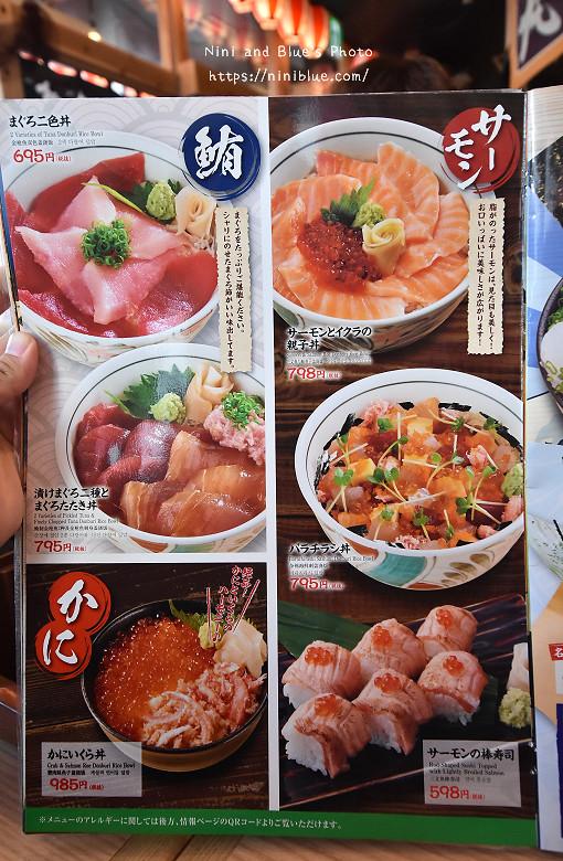 日本沖繩美食北海道魚萬菜單價位08