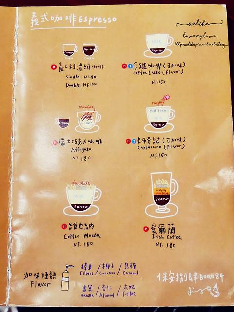 台北迪化街老房子老屋咖啡館推薦保安84 (5)