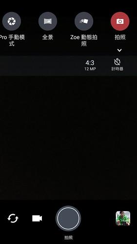 有哪些更新?看這篇就知道!HTC 10 正式推送更新 Android 7.0 (1/21 更新) @3C 達人廖阿輝