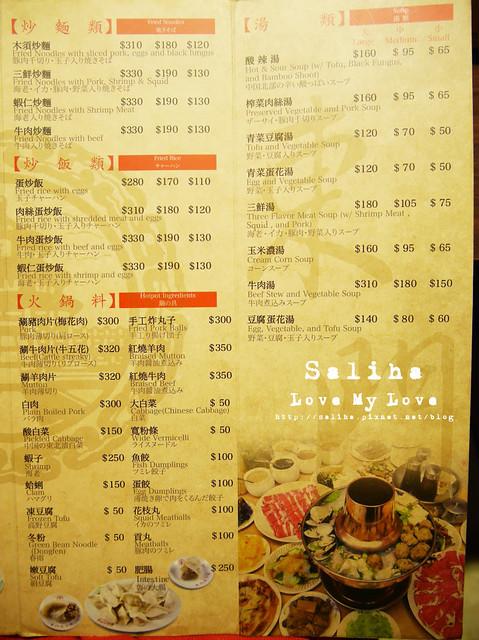 台北永康街美食推薦東門餃子館 (15)