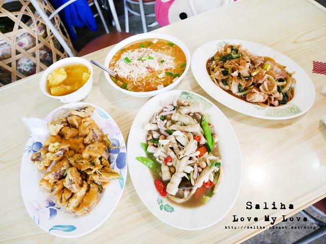 陽明山竹子湖美食餐廳故鄉 (9)