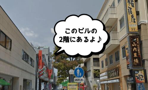 jesthe64-hitachi01