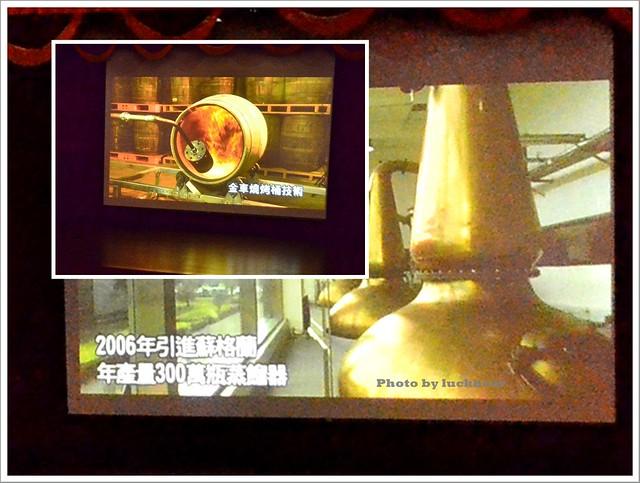 宜蘭金車知性之旅+威士忌酒廠蘭花園水產養殖城堡咖啡004-DSC_5004
