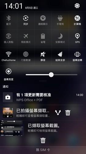 Screenshot_2015-08-05-14-01-35-36