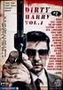 Dirty Harry Vol.2 au 59