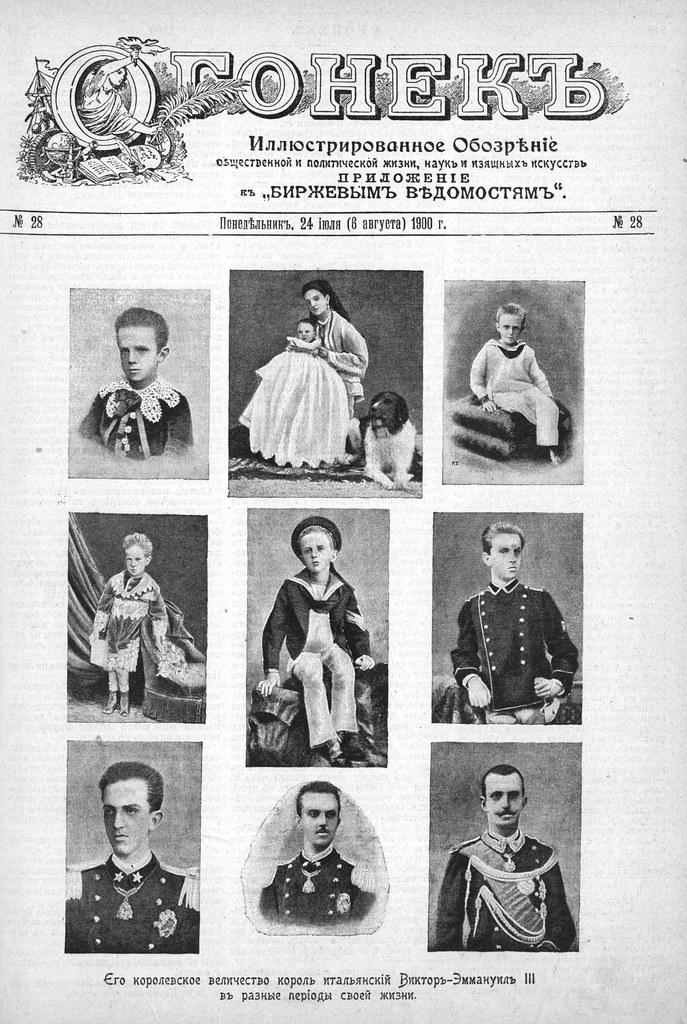 Огонек 1900-28_01