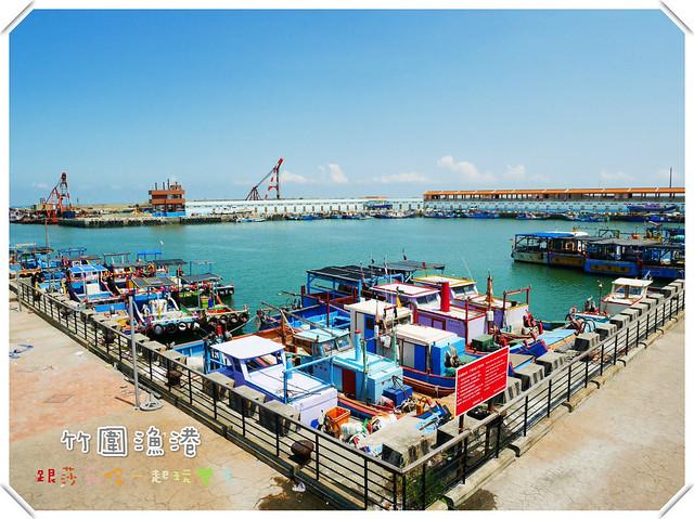桃園竹圍漁港魚市場 (1)