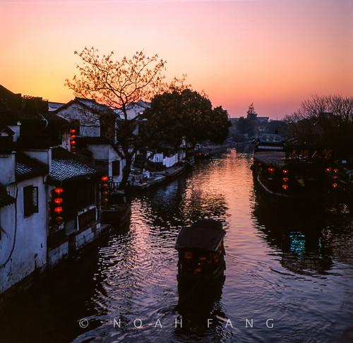 china film seagull xitang 4b velvia50 rvp50