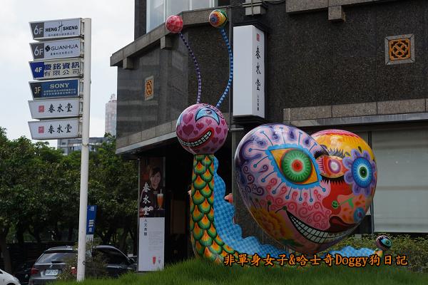 台中草悟道遊客中心&草悟廣場02