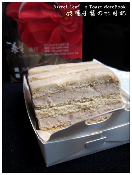 新北中和 養生商行 芋頭蛋糕