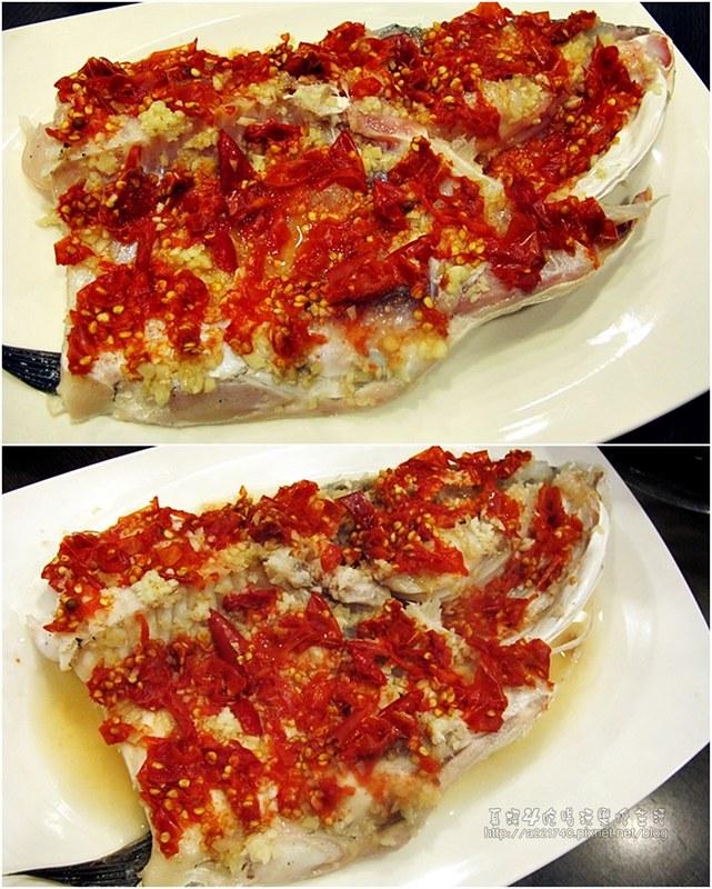 09剁椒魚
