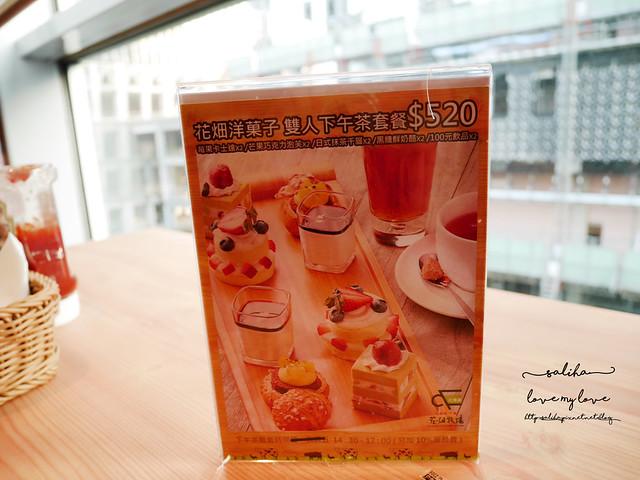 信義區att4fun下午茶 (4)