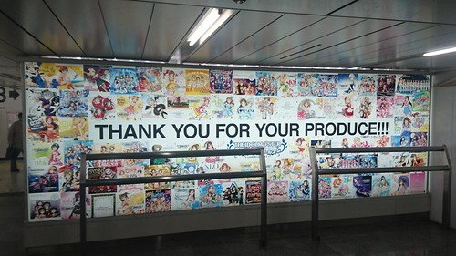 THANK YOU FOR YOUR PRODUCE