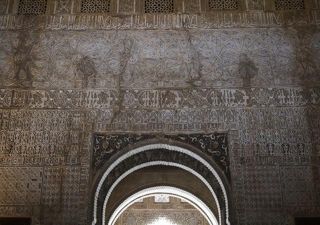 12. Alhambra