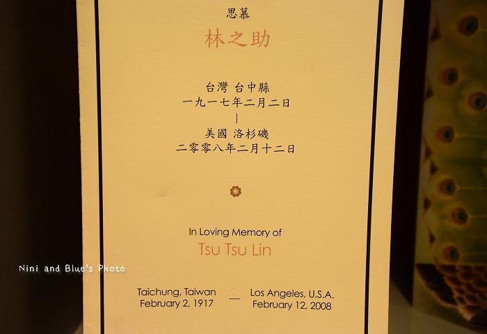 19118769454 a635175cc1 b - 林之助膠彩畫紀念館,台中教育大學、中華夜市附近免費旅遊景點